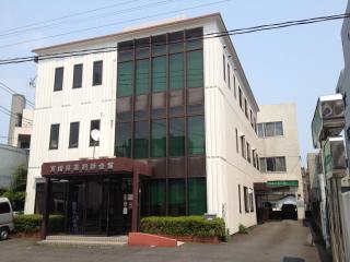 宮崎県薬剤師会